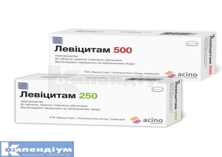 Левіцитам таблетки інструкція із застосування