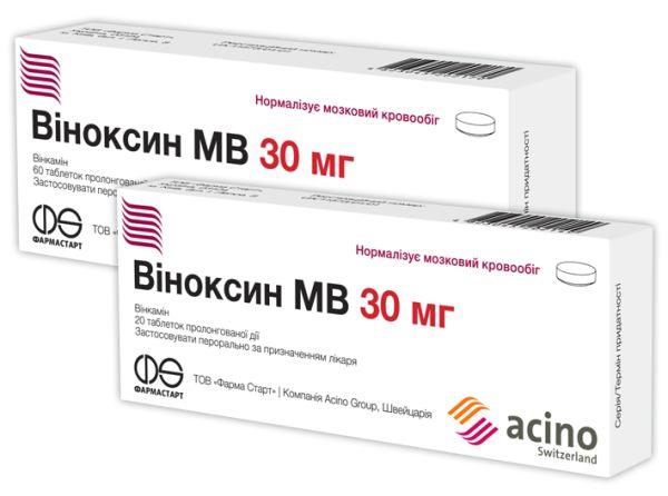 Віноксин МВ інструкція із застосування