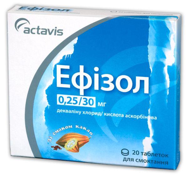Ефізол інструкція із застосування