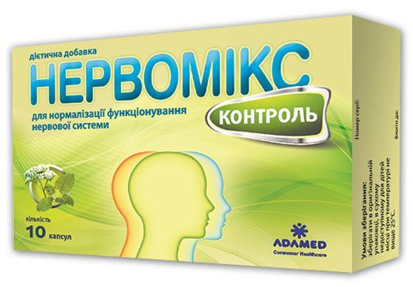 Нервомікс контроль