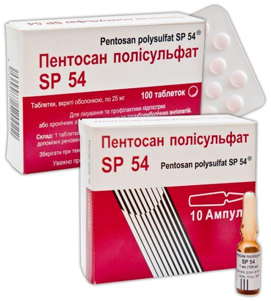 Пентосан полісульфат SP 54