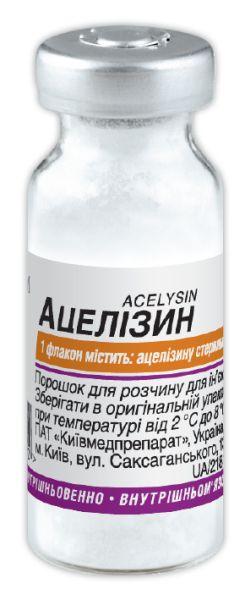 Ацелізин