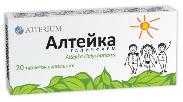АЛТЕЙКА ГАЛИЧФАРМ таблетки інструкція із застосування