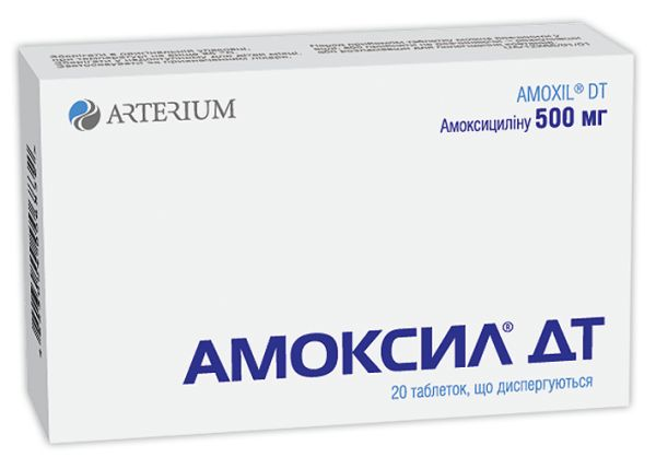 АМОКСИЛ ДТ інструкція із застосування