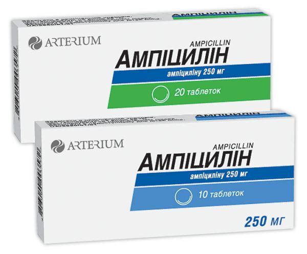 Ампіцилін таблетки інструкція із застосування