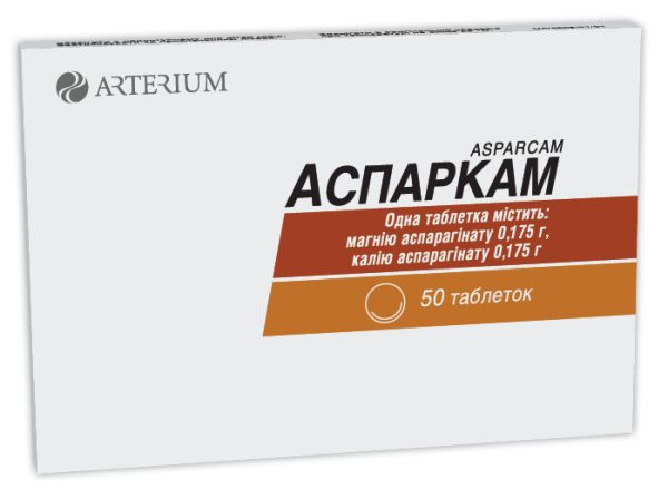 Аспаркам таблетки інструкція із застосування