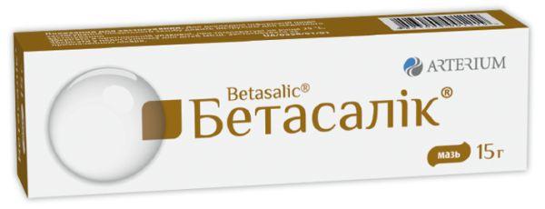 Бетасалік інструкція із застосування
