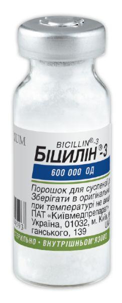 Біцилін-3 інструкція із застосування
