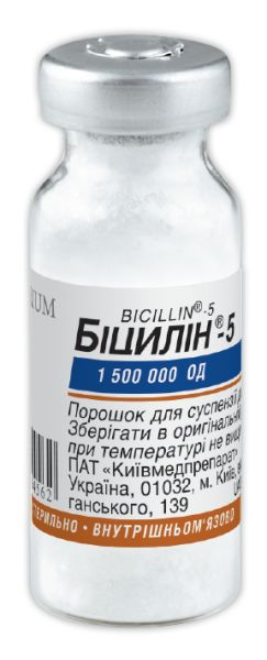 БІЦИЛІН-5 інструкція із застосування