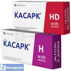 КАСАРК H /  КАСАРК HD інструкція із застосування