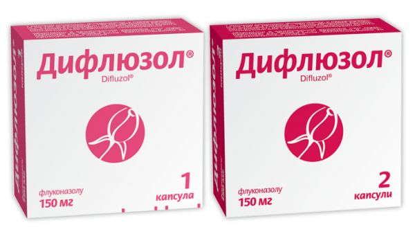 Дифлюзол капсули 150 мг інструкція із застосування