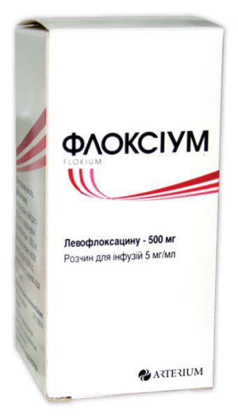 Флоксіум розчин для інфузій інструкція із застосування