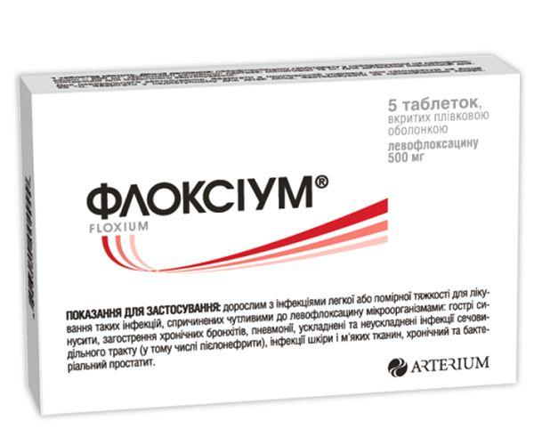 Флоксіум таблетки інструкція із застосування
