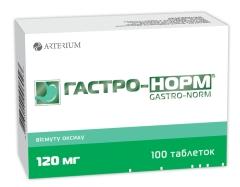 ГАСТРО-НОРМ інструкція із застосування