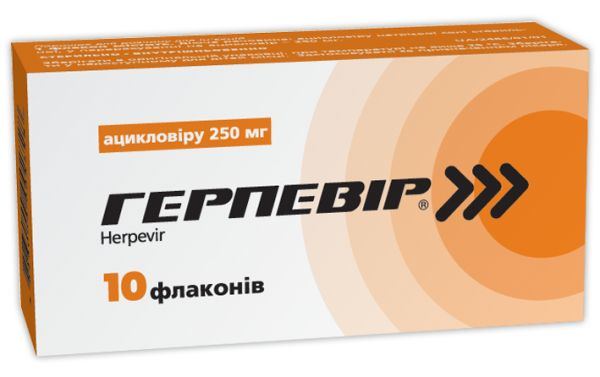 Герпевір порошок для розчину для ін'єкцій інструкція із застосування