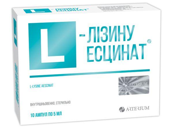 L-ЛІЗИНУ ЕСЦИНАТ інструкція із застосування