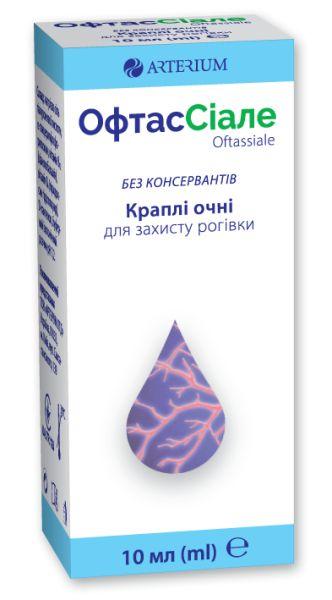 ОФТАССІАЛЕ інструкція із застосування