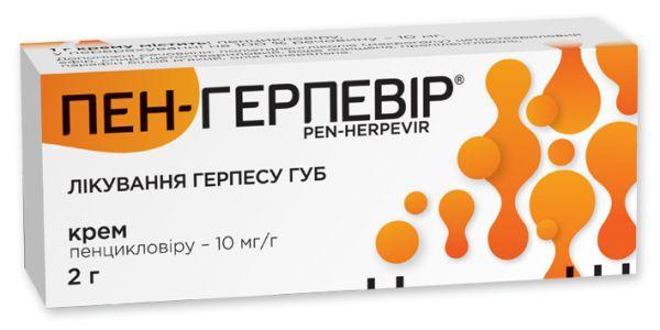 Пен-Герпевір інструкція із застосування