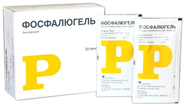 ФОСФАЛЮГЕЛЬ інструкція із застосування