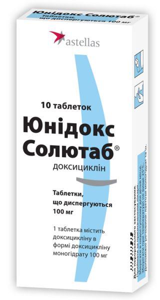 Юнідокс Солютаб