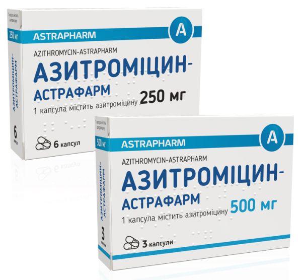 Азитроміцин-Астрафарм інструкція із застосування