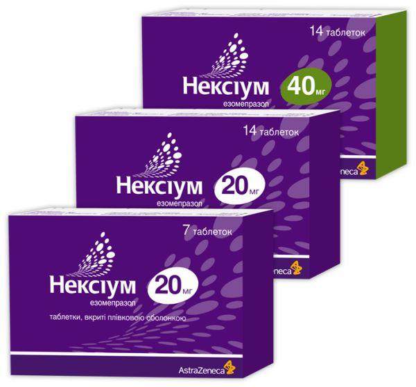 Нексіум таблетки інструкція із застосування