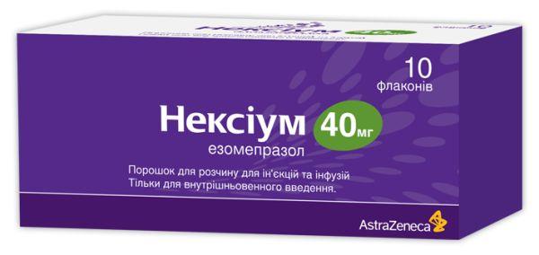 НЕКСІУМ порошок для приготування розчину для ін'єкцій та інфузій інструкція із застосування