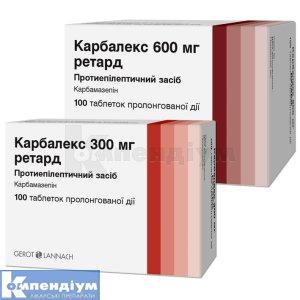 КАРБАЛЕКС РЕТАРД інструкція із застосування