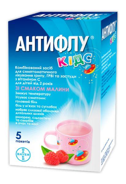 АНТИФЛУ КІДС інструкція із застосування