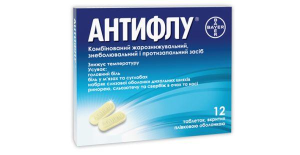 Антифлу таблетки інструкція із застосування