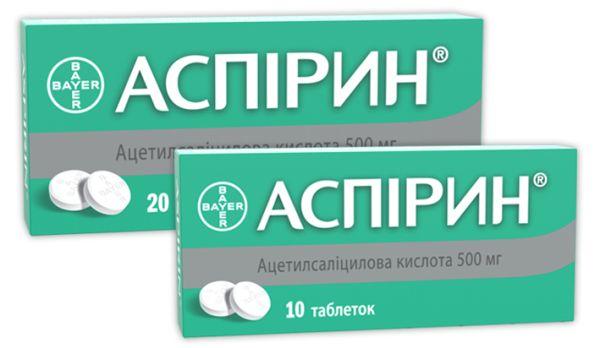 АСПІРИН інструкція із застосування