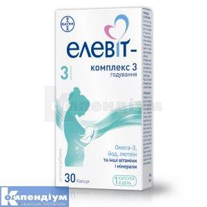 ЕЛЕВІТ-КОМПЛЕКС 3 інструкція із застосування