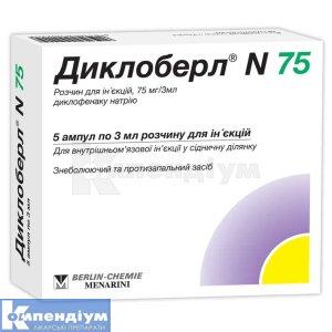 ДИКЛОБЕРЛ N 75 інструкція із застосування