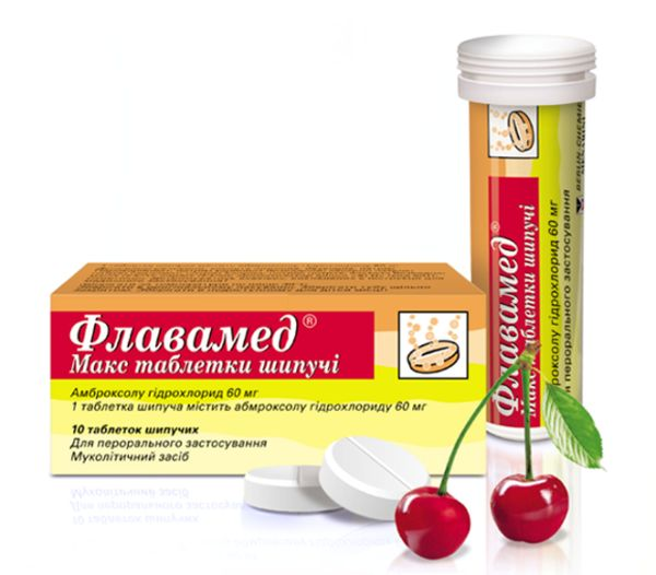 ФЛАВАМЕД® МАКС ТАБЛЕТКИ ШИПУЧІ (FLAVAMED® MAX EFFERVESCENT TABLETS)