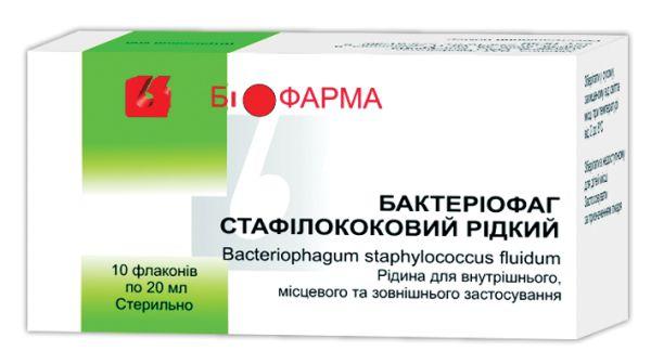 Бактеріофаг стафілококовий рідкий інструкція із застосування