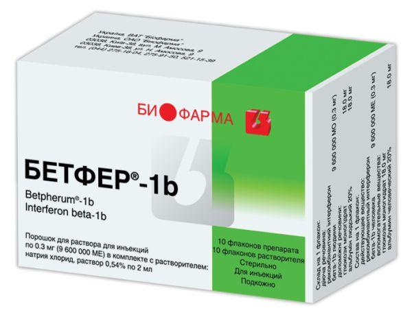Бетфер-1b інструкція із застосування