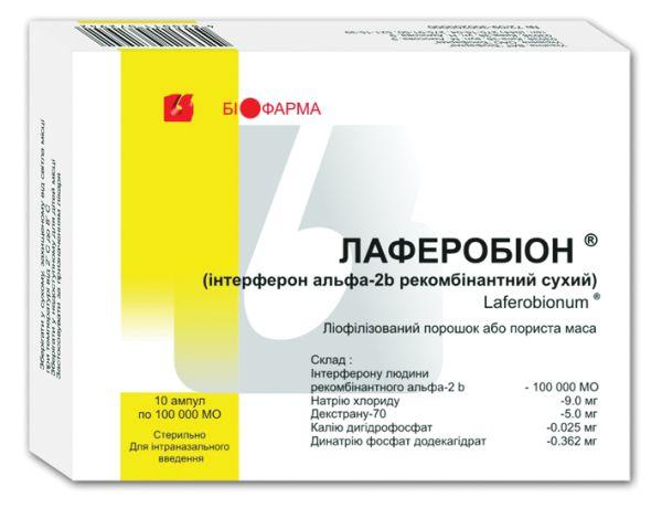 Лаферобіон інструкція із застосування