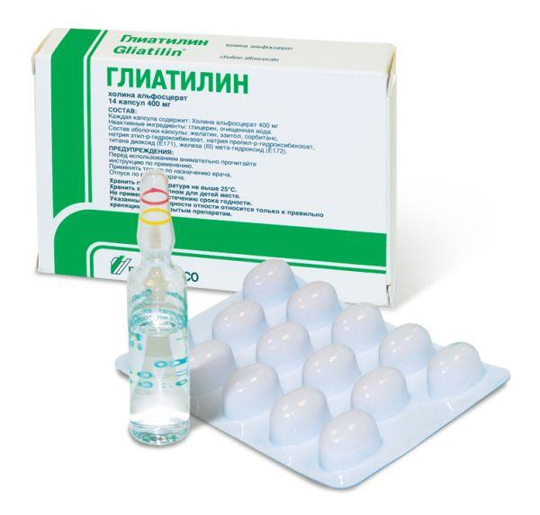 Гліатилін інструкція із застосування