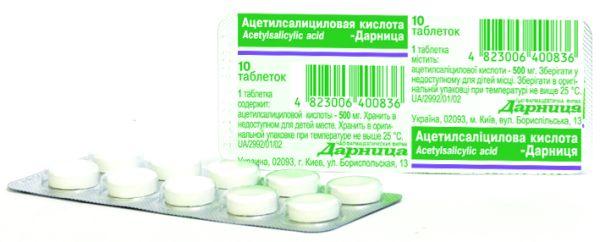 Ацетилсаліцилова кислота-Дарниця
