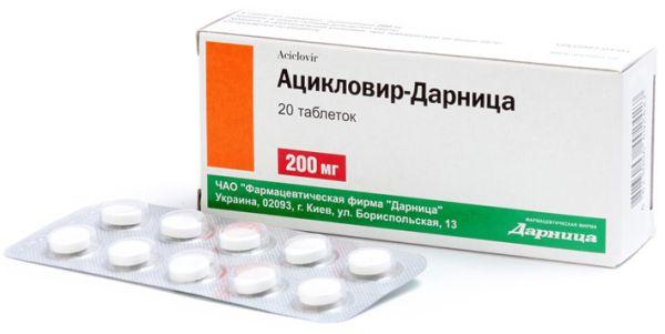 Ацикловір-Дарниця інструкція із застосування
