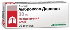 АМБРОКСОЛ-ДАРНИЦЯ інструкція із застосування