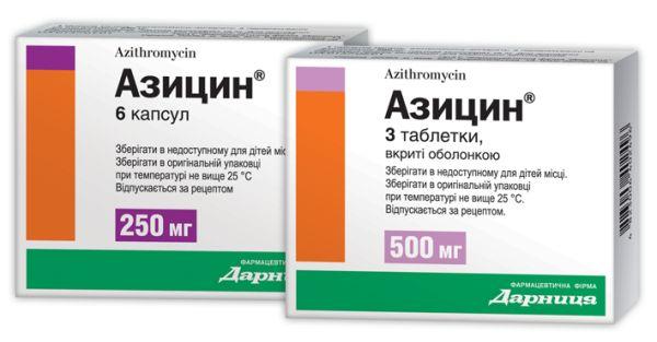 Азицин інструкція із застосування