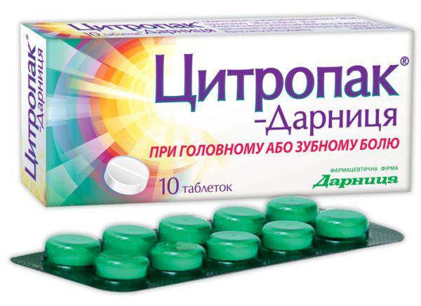 Цитропак-Дарниця