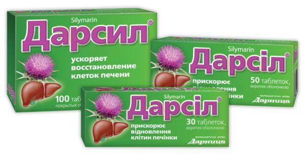 ДАРСІЛ таблетки інструкція із застосування
