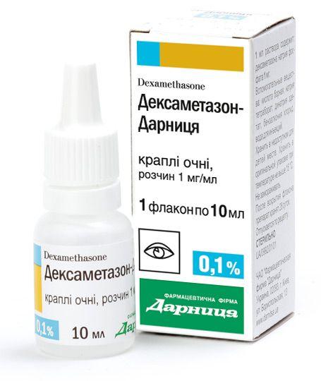 Дексаметазон-Дарниця краплі очні інструкція із застосування