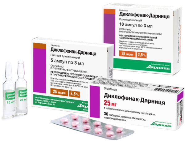 Диклофенак-Дарниця інструкція із застосування