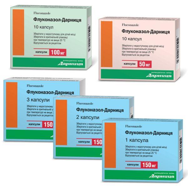 Флуконазол-Дарниця капсули інструкція із застосування
