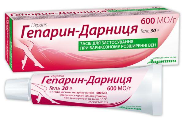 Гепарин-Дарниця інструкція із застосування