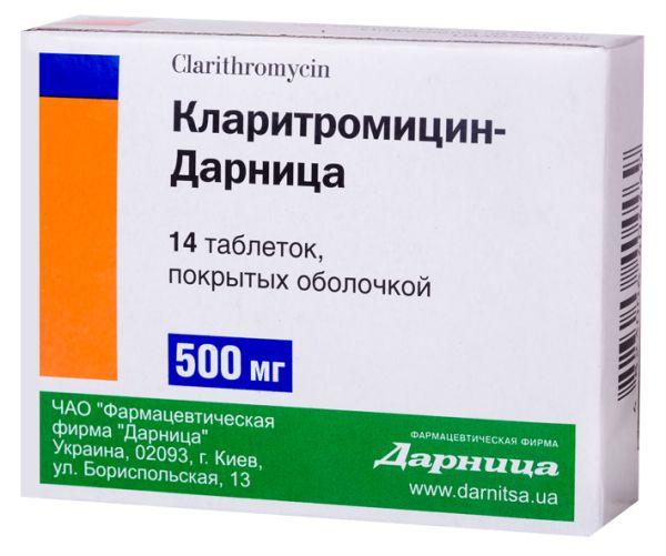 Кларитроміцин-Дарниця