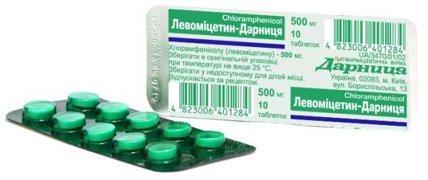 Левоміцетин-Дарниця інструкція із застосування